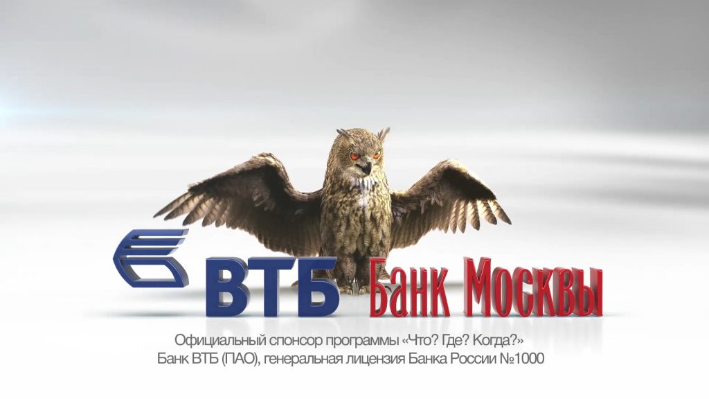 17.Bank Moskva 10s